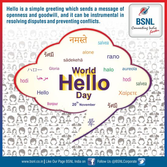 World Hello Day: World Hello Day, Let Us Communicate For World Peace
